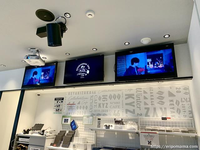 欅坂46カフェ 東京 液晶モニター