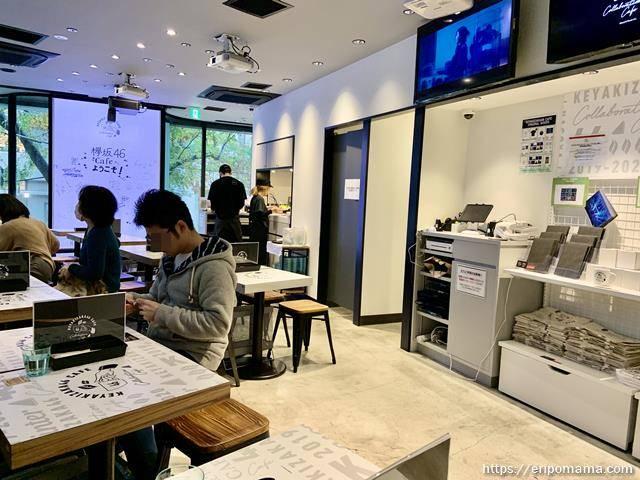 欅坂46カフェ