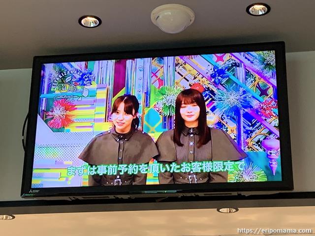 欅坂46カフェ 店内