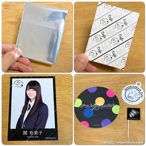 欅坂46カフェ トレカとコースター