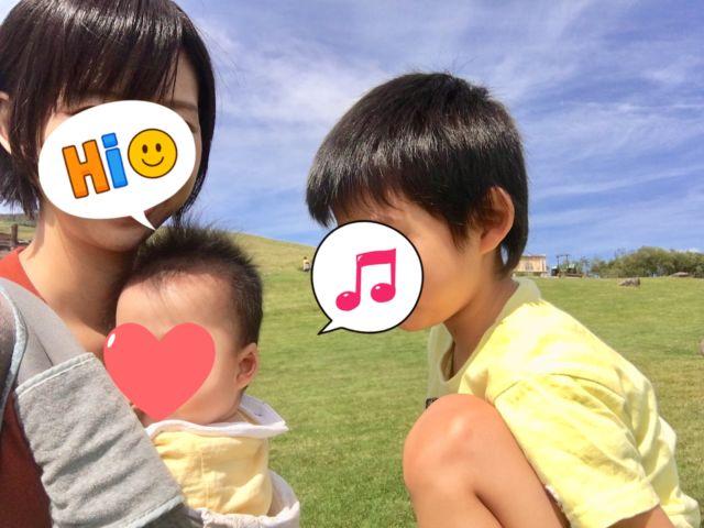 RIPOと息子と娘