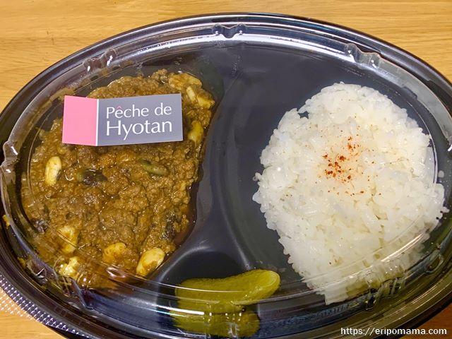 Peche de Hyotan カレー