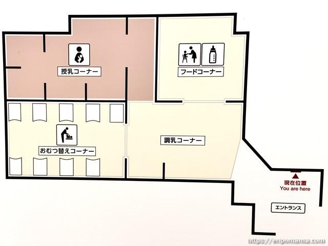 新宿高島屋 赤ちゃん休憩室 案内図