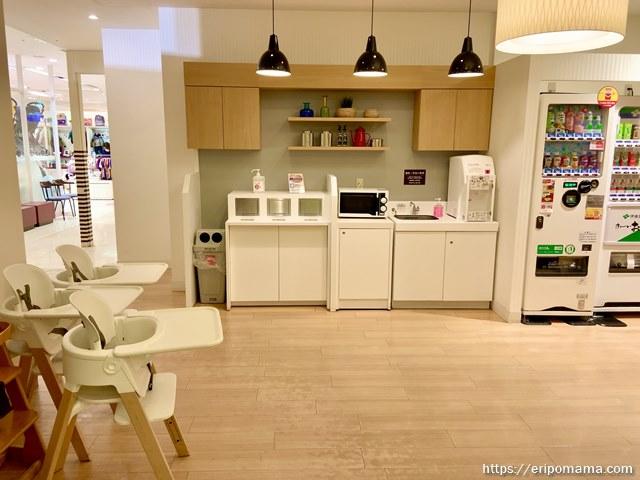 新宿高島屋 授乳室 赤ちゃん休憩室
