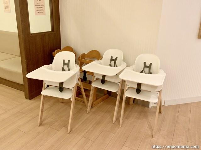 新宿高島屋 授乳室 べビー椅子
