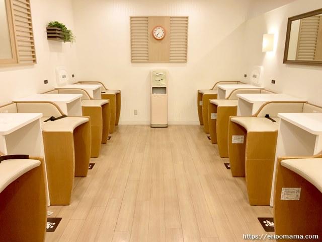 新宿高島屋 授乳室 おむつ替えスペース
