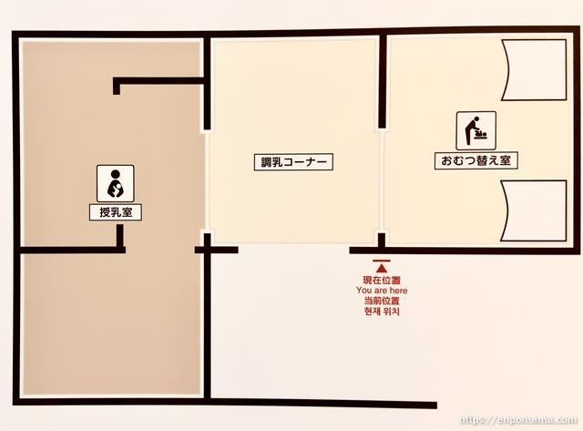 新宿高島屋 授乳室 14階 案内図