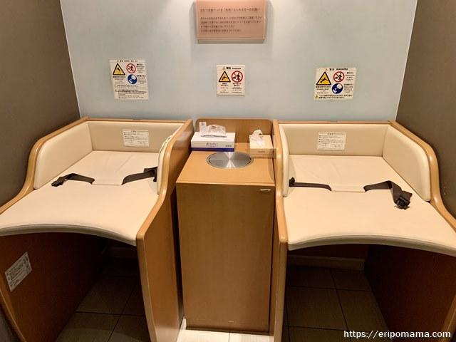 新宿高島屋 授乳室 14階 おむつ台