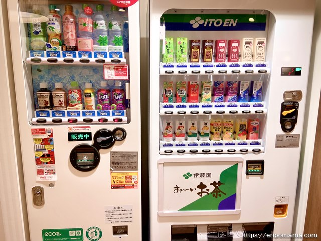 新宿高島屋 授乳室 自販機
