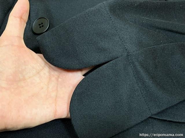 zootie(ズーティー)ポンチテーラードジャケット 袖アップ