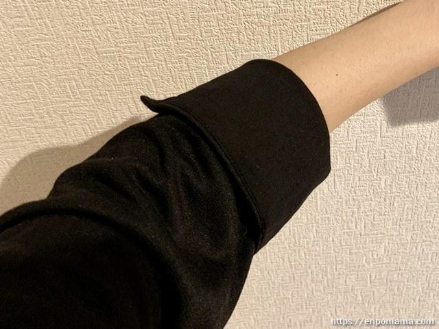 zootie(ズーティー)ポンチテーラードジャケット 袖折りアップ