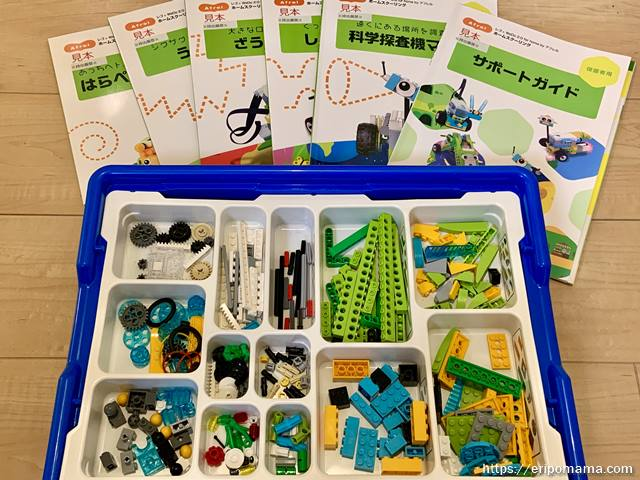 LEGO WeDo2.0 for home セット内容