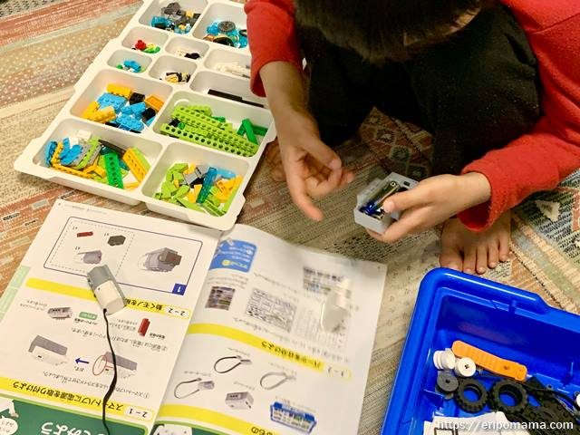 LEGO WeDo2.0 for home byアフレル