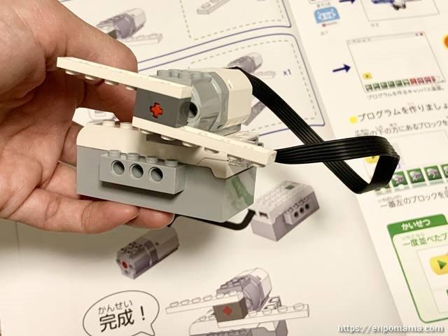 LEGO WeDo2.0 モーター組み立て