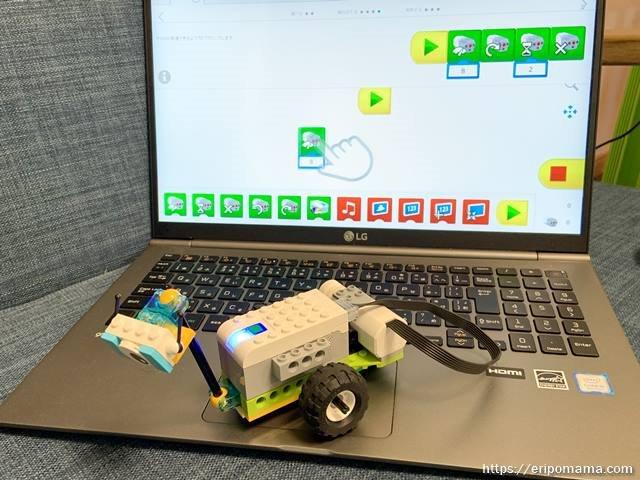 LEGO WeDo2.0 マイロのプログラミング