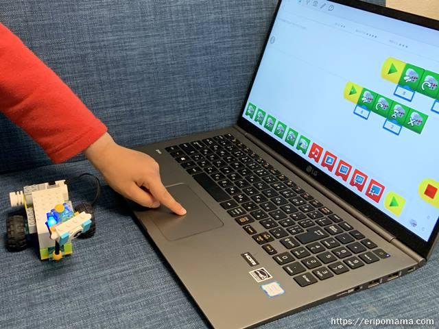 LEGO WeDo2.0 パソコン