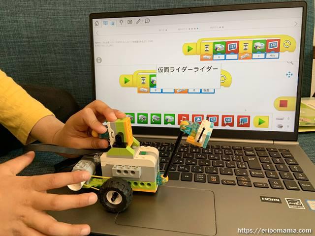 LEGO WeDo2.0 センサー