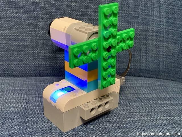 LEGO WeDo2.0 プログラミング せんぷうき