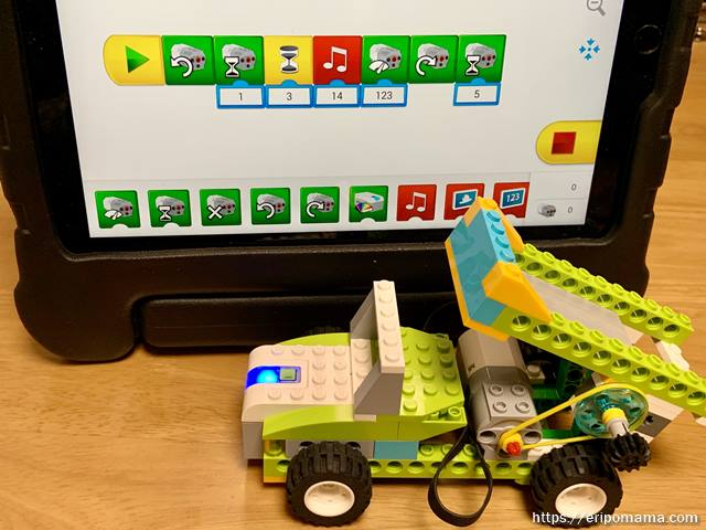 LEGO WeDo2.0 for home プログラミング