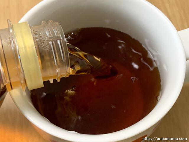 茶流痩々 さりゅうそうそう アイスの飲み方