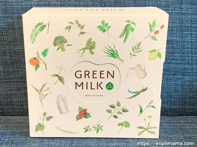 青汁 GREENMILK パッケージ