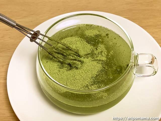 青汁 グリーンミルク 混ぜる