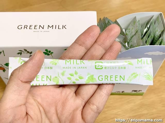 青汁 グリーンミルク パッケージ