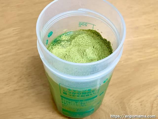 青汁 グリーンミルク 溶かす